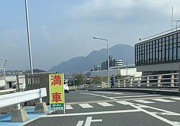 小倉競馬場開催日の駐車場状況