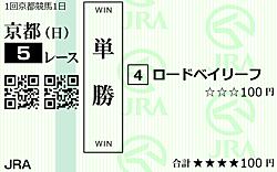 ストームハートが笠松で2勝目。中央復帰にリーチ