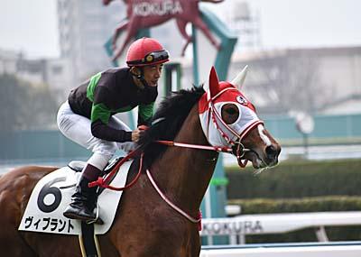 中谷雄太騎手の引退。