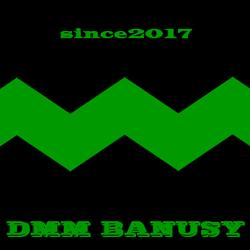 ソムニア2018がバヌーシー初の満口に!