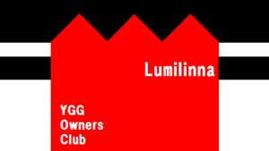 ルミリンナ(YGG)