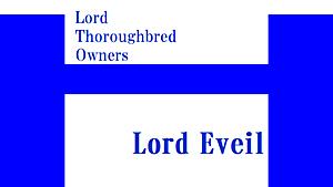 ロードエヴァイユ (Lord)